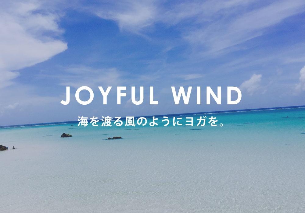 スタジオヨガファイン ブログ
